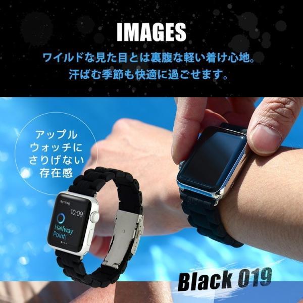 時計 ベルト 腕時計ベルト 防水 腕時計 バンド ラバー 完全防水 モレラート MORELLATO 20mm 22mm 24mm 時計防水ベルト イゼーオ ISEO あすつく|mano-a-mano|07