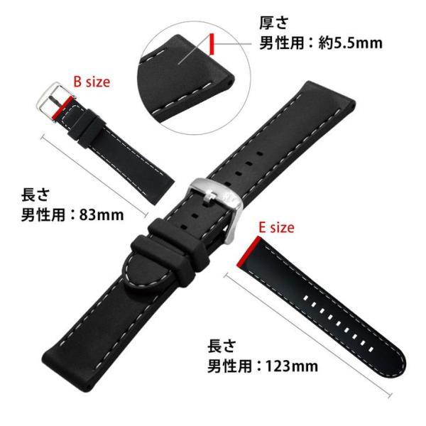 9401372c9a 時計 ベルト 腕時計ベルト 防水 腕時計 バンド シリコンラバー 完全防水 ...
