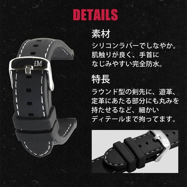 2fa7e3b8f4 ... 時計 ベルト 腕時計ベルト 防水 腕時計 バンド シリコンラバー 完全防水 モレラート MORELLATO 20mm 22mm 24mm ...