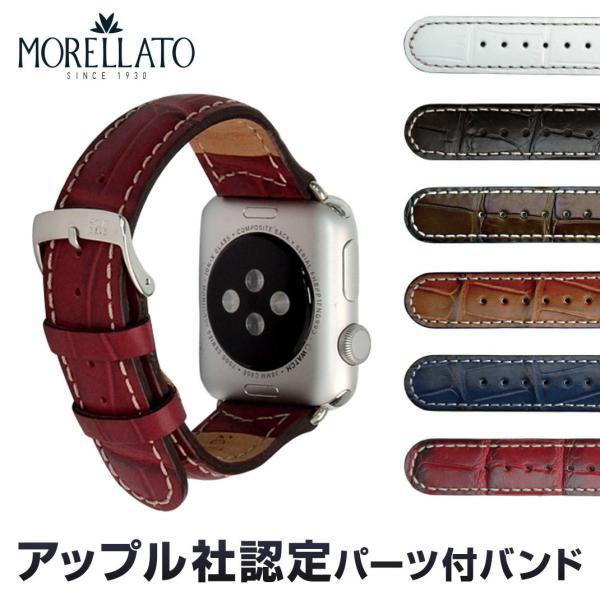 アップル社認定パーツ付バンド アップルウォッチ 38mm 40mm 42mm 44mm 専用バンド イタリア モレラート 社製腕時計ベルト GUTTUSO(グットゥーゾ)  時計ベルト|mano-a-mano
