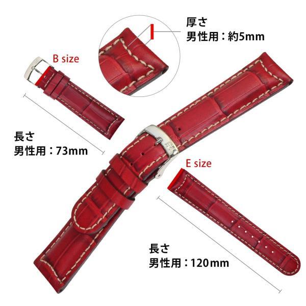 時計 ベルト交換 腕時計 バンド 交換ベルト メンズ カーフ 牛革 本革 モレラート グットゥーゾ u3882a59 18mm 20mm 22mm 24mm 交換用工具 交換用工具つき|mano-a-mano|03