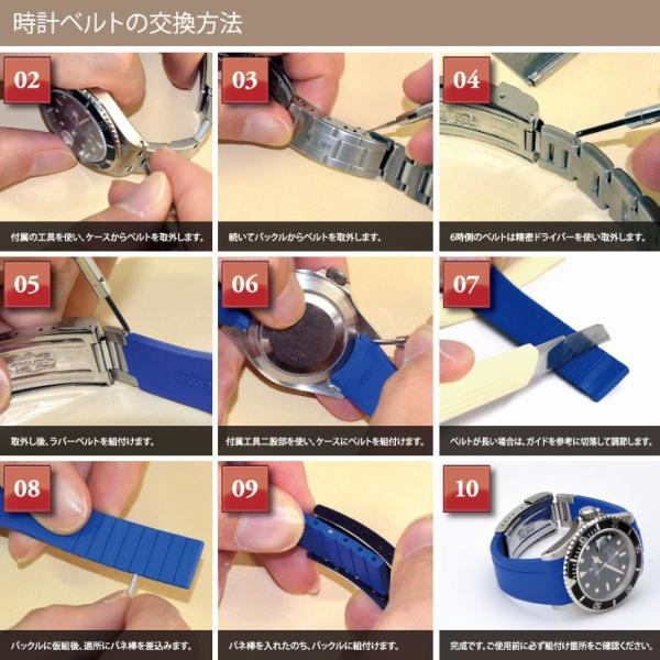 腕時計ベルト バンド 交換 ラバー ロレックス用 20mm CASSIS TYPE ROLEX RUBBER 1 U6000001|mano-a-mano|11