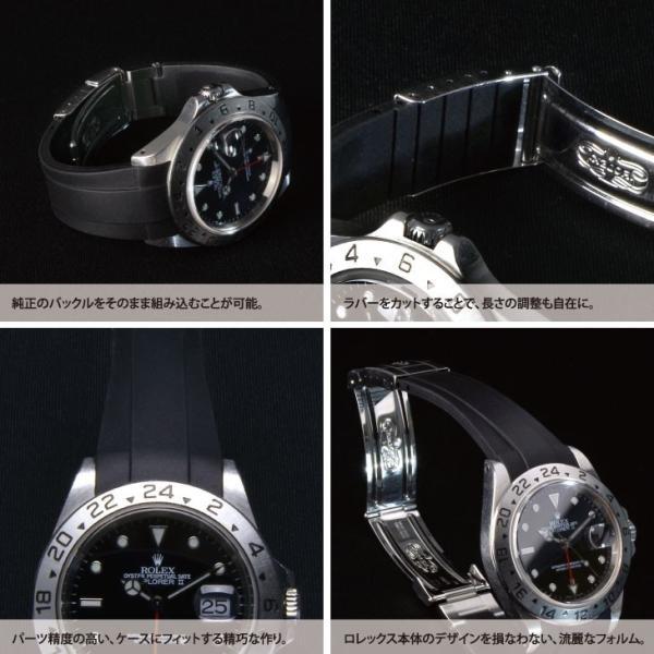 腕時計ベルト バンド 交換 ラバー ロレックス用 20mm CASSIS TYPE ROLEX RUBBER 1 U6000001|mano-a-mano|05