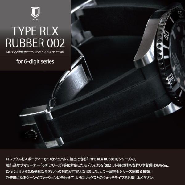 腕時計ベルト バンド 交換 ラバー ロレックス用 20mm CASSIS TYPE ROLEX RUBBER 2 U6000002|mano-a-mano|04