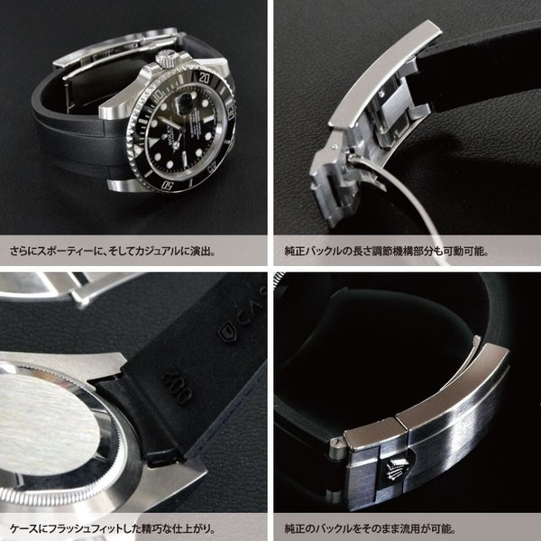 腕時計ベルト バンド 交換 ラバー ロレックス用 20mm CASSIS TYPE ROLEX RUBBER 2 U6000002|mano-a-mano|05
