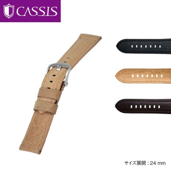 腕時計ベルトバンド交換牛革メンズパネライ用24mmCASSISTYPEPNR44UBPAN004