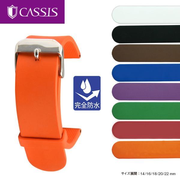 腕時計ベルト バンド 交換 ラバー 22mm 20mm 18mm 16mm 14mm CASSIS TRIBANO X0000270 mano-a-mano