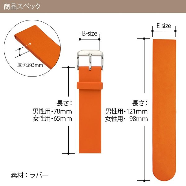 腕時計ベルト バンド 交換 ラバー 22mm 20mm 18mm 16mm 14mm CASSIS TRIBANO X0000270 mano-a-mano 03