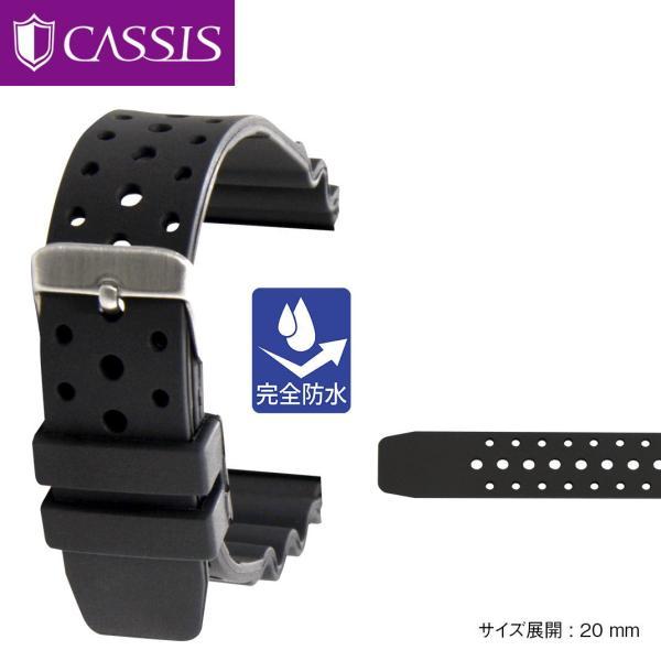 腕時計ベルト バンド 交換 ラバー メンズ 完全防水 20mm CASSIS TYPE DIVER 20 X0032L46|mano-a-mano