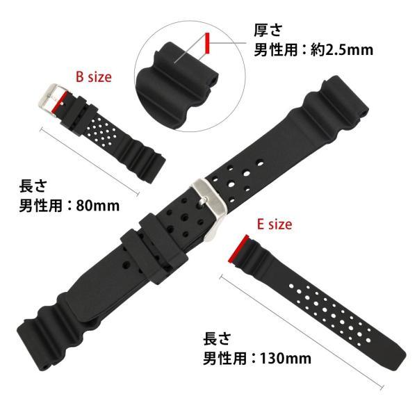 腕時計ベルト バンド 交換 ラバー メンズ 完全防水 20mm CASSIS TYPE DIVER 20 X0032L46|mano-a-mano|03