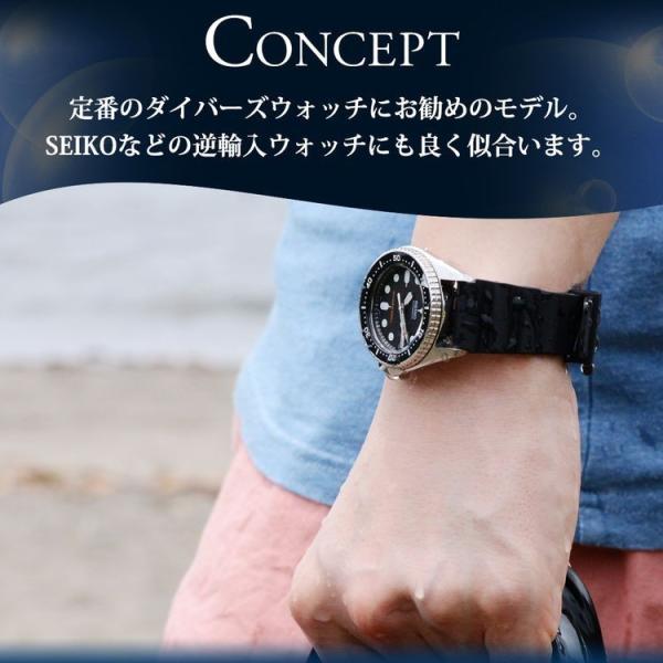腕時計ベルト バンド 交換 ラバー メンズ 完全防水 20mm CASSIS TYPE DIVER 20 X0032L46|mano-a-mano|05
