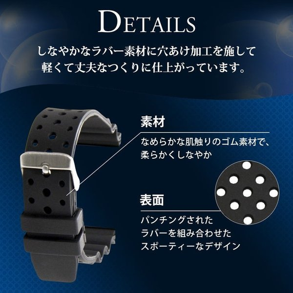 腕時計ベルト バンド 交換 ラバー メンズ 完全防水 20mm CASSIS TYPE DIVER 20 X0032L46|mano-a-mano|07