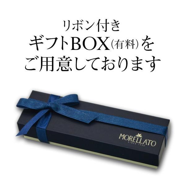 腕時計ベルト バンド 交換 ステンレススチール MORELLATO GEA LUCIDO ROSE GOLD X0545014|mano-a-mano|14