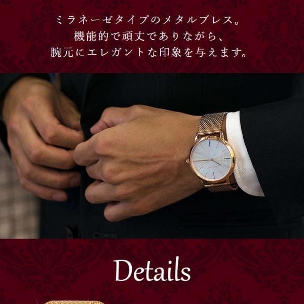 時計 ベルト 腕時計ベルト バンド  ステンレススチール MORELLATO モレラート GEA LUCIDO ROSE GOLDジェアー ルシード ローズゴールド X0545014 18mm 20mm|mano-a-mano|05