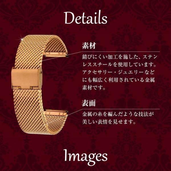時計 ベルト 腕時計ベルト バンド  ステンレススチール MORELLATO モレラート GEA LUCIDO ROSE GOLDジェアー ルシード ローズゴールド X0545014 18mm 20mm|mano-a-mano|06