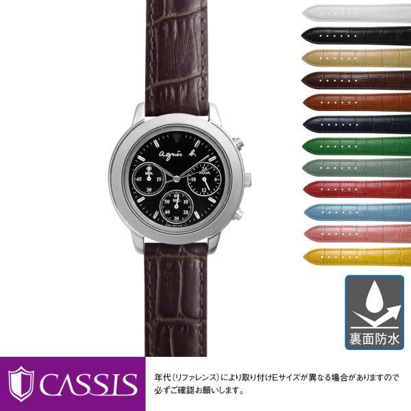 アニエスベー サム agnes b. sam にぴったりの時計ベルト CASSIS カシス AVALLON X1022238 裏面防水素材   時計ベルト 時計 ベルト カーフアリゲーター型押し