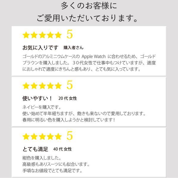 アップルウォッチ バンド Apple watch バンド ベルト シリーズ 5,4,3,2,1 対応 パーツ付 革 38mm 40mm 42mm 44mm カシス AVALLON 裏面防水素材 mano-a-mano 05