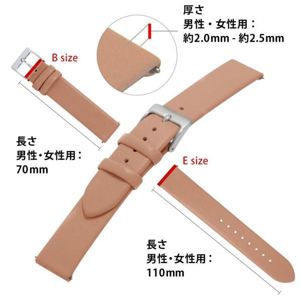 腕時計ベルト バンド 交換 牛革 20mm 19mm 18mm 17mm 16mm 15mm CASSIS LOIRE X1026H19|mano-a-mano|03