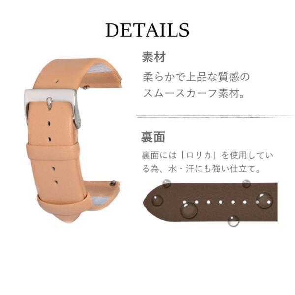 腕時計ベルト バンド 交換 牛革 20mm 19mm 18mm 17mm 16mm 15mm CASSIS LOIRE X1026H19|mano-a-mano|06