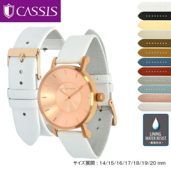 腕時計ベルト バンド 交換 牛革 クラス14 KLASSE14 36mm 40mm用 CASSIS LOIRE X1026H19C|mano-a-mano