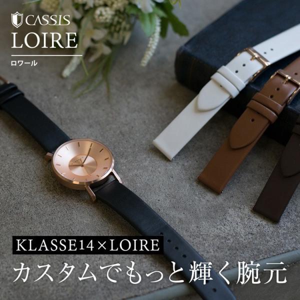 腕時計ベルト バンド 交換 牛革 クラス14 KLASSE14 36mm 40mm用 CASSIS LOIRE X1026H19C|mano-a-mano|04