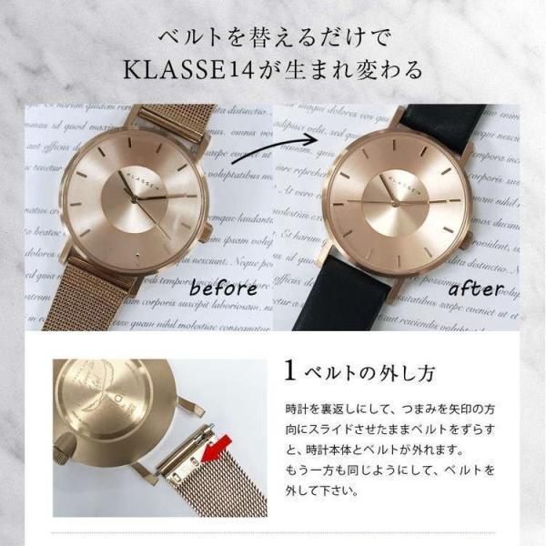 腕時計ベルト バンド 交換 牛革 クラス14 KLASSE14 36mm 40mm用 CASSIS LOIRE X1026H19C|mano-a-mano|05