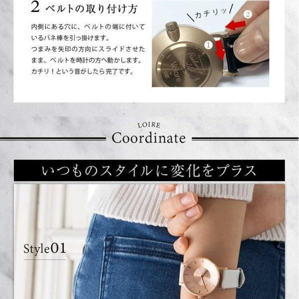 腕時計ベルト バンド 交換 牛革 クラス14 KLASSE14 36mm 40mm用 CASSIS LOIRE X1026H19C|mano-a-mano|06