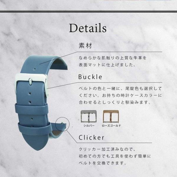 腕時計ベルト バンド 交換 牛革 クラス14 KLASSE14 36mm 40mm用 CASSIS LOIRE X1026H19C|mano-a-mano|09
