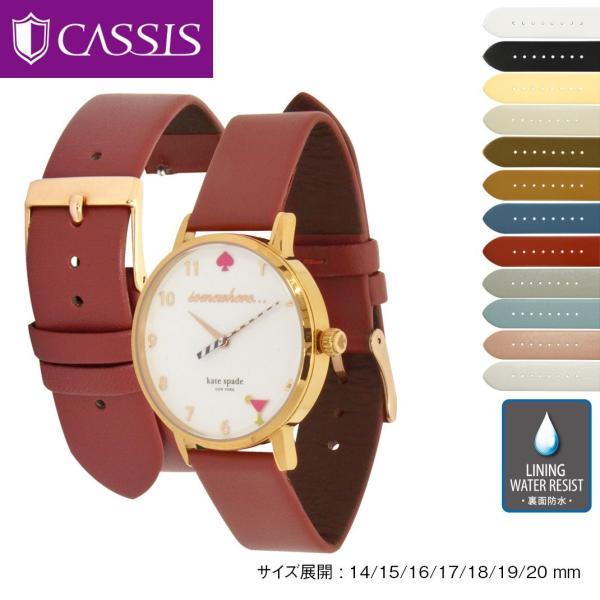 腕時計ベルト バンド 交換 牛革 Kate Spade ケイトスペード用 CASSIS LOIRE X1026H19K|mano-a-mano
