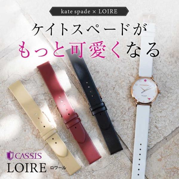腕時計ベルト バンド 交換 牛革 Kate Spade ケイトスペード用 CASSIS LOIRE X1026H19K|mano-a-mano|04