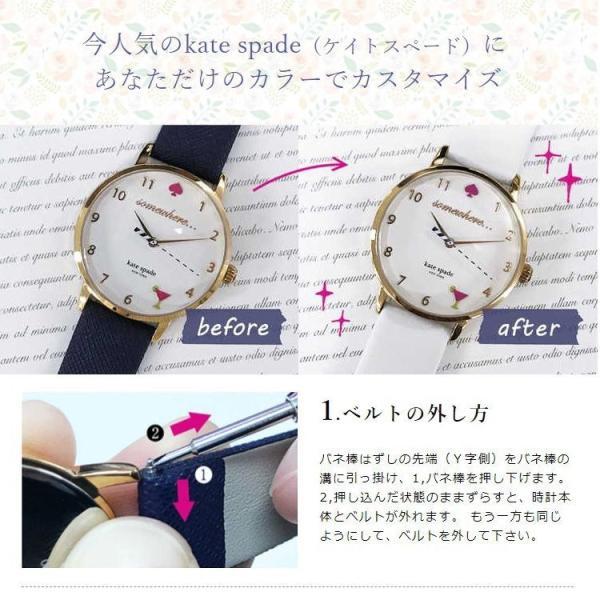腕時計ベルト バンド 交換 牛革 Kate Spade ケイトスペード用 CASSIS LOIRE X1026H19K|mano-a-mano|05