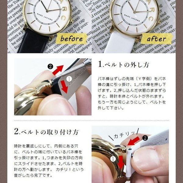 時計 ベルト 腕時計ベルト バンド  カーフ 牛革 裏面防水素材 CASSIS カシス MARC JACOBS マークジェイコブス 28mm用 36mm用 LOIRE ロワール x1026h19m