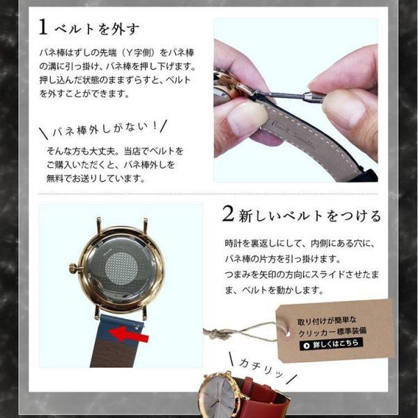 時計 ベルト 腕時計ベルト バンド  ポールスミス Paul Smith 41mm用 時計バンド カーフ 牛革 裏面防水素材 CASSIS カシス LOIRE ロワール x1026h19p 20mm|mano-a-mano|05