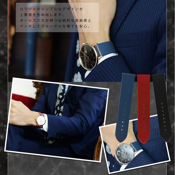 時計 ベルト 腕時計ベルト バンド  ポールスミス Paul Smith 41mm用 時計バンド カーフ 牛革 裏面防水素材 CASSIS カシス LOIRE ロワール x1026h19p 20mm|mano-a-mano|06