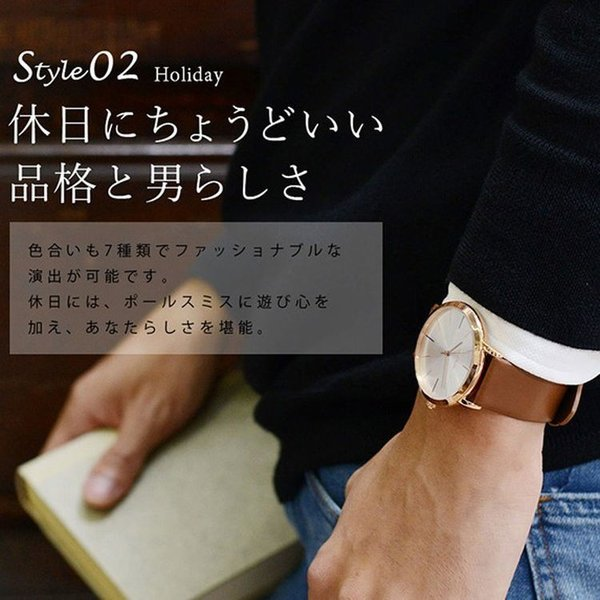時計 ベルト 腕時計ベルト バンド  ポールスミス Paul Smith 41mm用 時計バンド カーフ 牛革 裏面防水素材 CASSIS カシス LOIRE ロワール x1026h19p 20mm|mano-a-mano|07