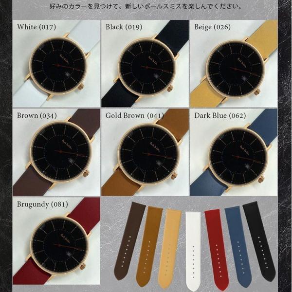 時計 ベルト 腕時計ベルト バンド  ポールスミス Paul Smith 41mm用 時計バンド カーフ 牛革 裏面防水素材 CASSIS カシス LOIRE ロワール x1026h19p 20mm|mano-a-mano|09