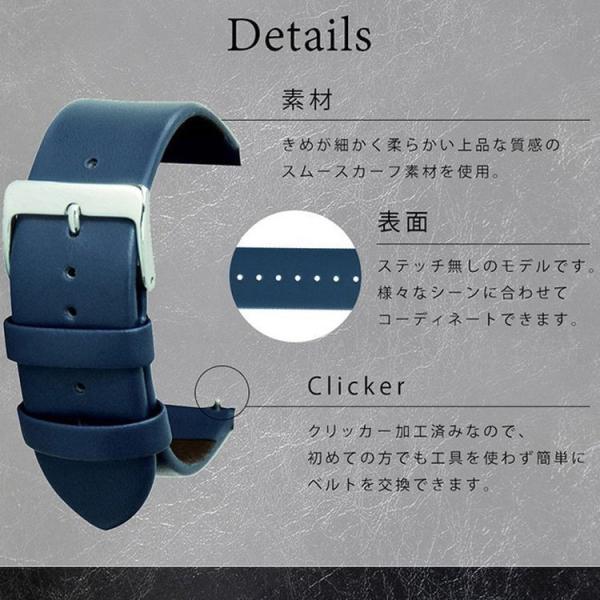 時計 ベルト 腕時計ベルト バンド  ポールスミス Paul Smith 41mm用 時計バンド カーフ 牛革 裏面防水素材 CASSIS カシス LOIRE ロワール x1026h19p 20mm|mano-a-mano|10