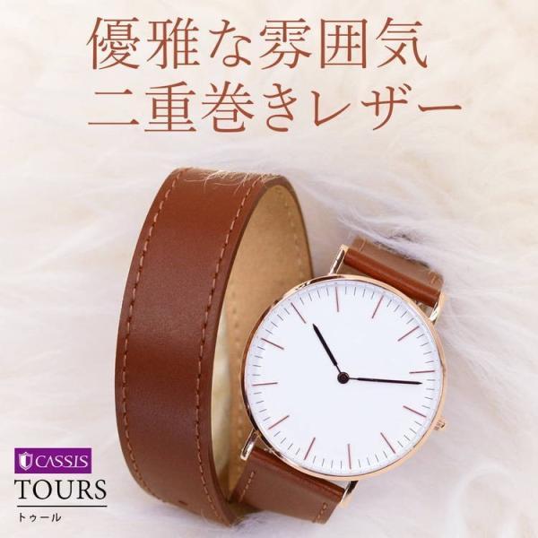 時計 ベルト 腕時計ベルト バンド  カーフ 牛革 CASSIS カシス TOURS トゥール X1077340 14mm 16mm 18mm|mano-a-mano|04