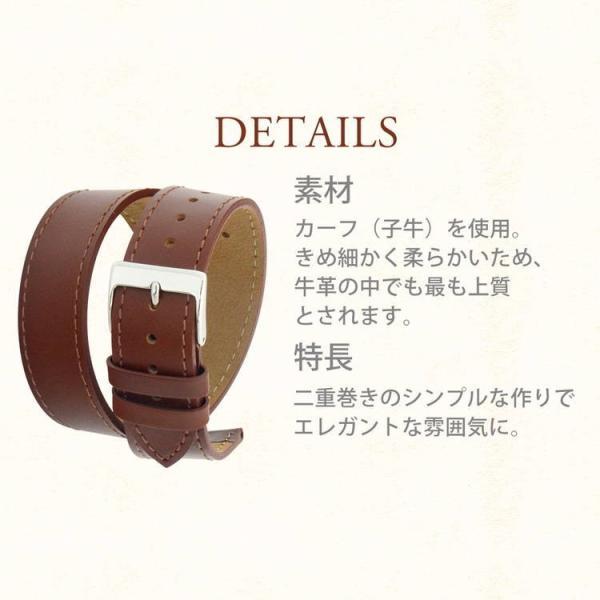 時計 ベルト 腕時計ベルト バンド  カーフ 牛革 CASSIS カシス TOURS トゥール X1077340 14mm 16mm 18mm|mano-a-mano|06