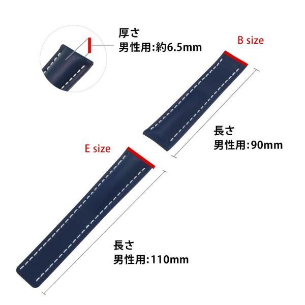 時計 ベルト 腕時計ベルト バンド カーフ 牛革 裏面防水素材 CASSIS カシス TYPE BRE 2 D タイプビーアールイーツーディー 替えバンド 交換 X1112087 22mm 24mm|mano-a-mano|03