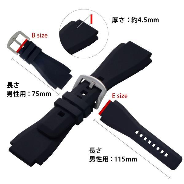 時計 ベルト 腕時計ベルト シリコン 完全防水 CASSIS カシス TYPE BAR RUBBER タイプビーエーアールラバー 替えバンド 交換 シリコンベルト X1114465 24mm|mano-a-mano|03