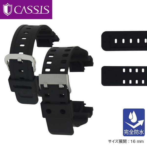 腕時計ベルト バンド 交換 シリコン カシオ G-Shock用 16mm CASSIS TYPE GSK X1117465|mano-a-mano