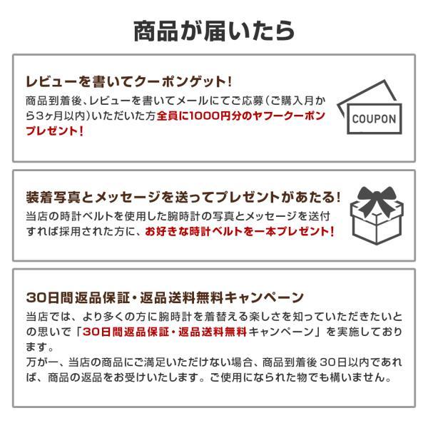 腕時計ベルト バンド 交換 シリコン カシオ G-Shock用 16mm CASSIS TYPE GSK X1117465|mano-a-mano|10