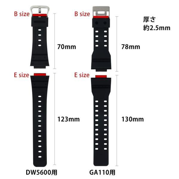 腕時計ベルト バンド 交換 シリコン カシオ G-Shock用 16mm CASSIS TYPE GSK X1117465|mano-a-mano|03