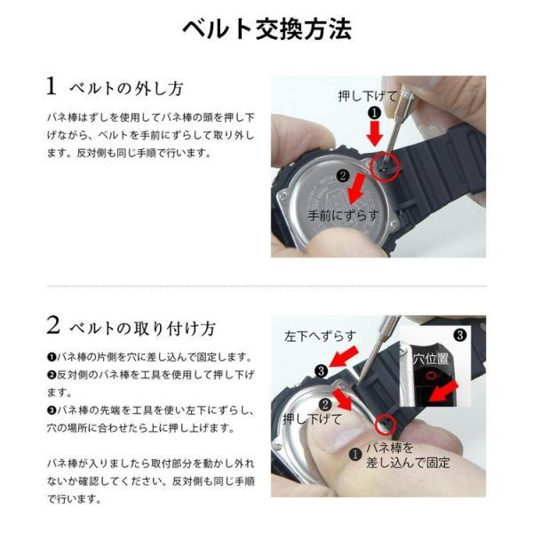 腕時計ベルト バンド 交換 シリコン カシオ G-Shock用 16mm CASSIS TYPE GSK X1117465|mano-a-mano|06