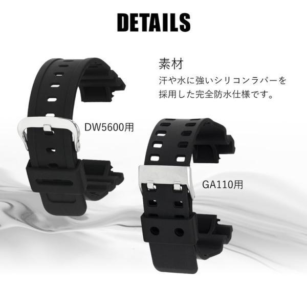 腕時計ベルト バンド 交換 シリコン カシオ G-Shock用 16mm CASSIS TYPE GSK X1117465|mano-a-mano|07