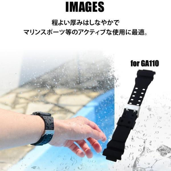 腕時計ベルト バンド 交換 シリコン カシオ G-Shock用 16mm CASSIS TYPE GSK X1117465|mano-a-mano|08