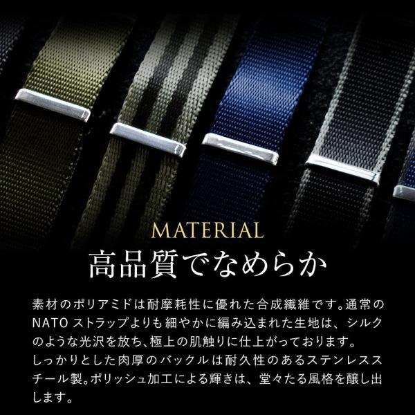 時計 ベルト 腕時計ベルト ナイロン CASSIS カシス TYPE NATO LX(LUXURY) タイプナトーエルエックス(ラグジュアリー) 替えバンド 交換 X1126CS1 20mm 22mm|mano-a-mano|05