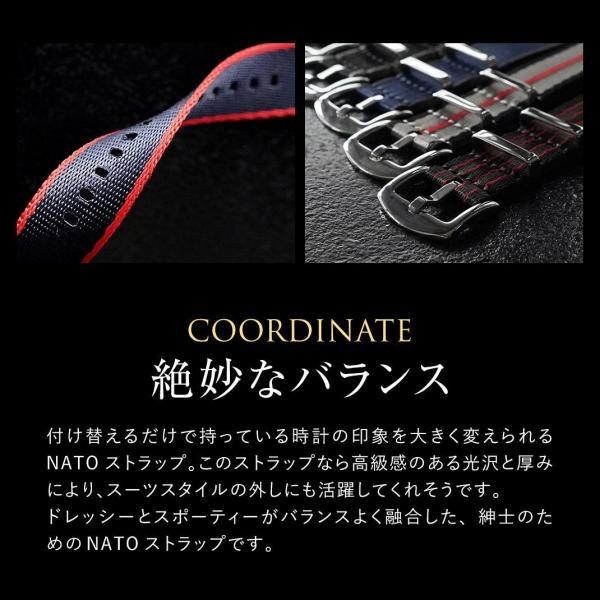 時計 ベルト 腕時計ベルト ナイロン CASSIS カシス TYPE NATO LX(LUXURY) タイプナトーエルエックス(ラグジュアリー) 替えバンド 交換 X1126CS1 20mm 22mm|mano-a-mano|06