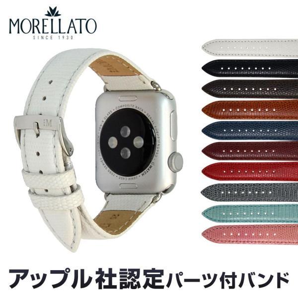 アップル社認定パーツ付バンド アップルウォッチ 38mm 40mm 専用バンド イタリア モレラート 社製腕時計ベルト バンド   VIOLINO(ビオリノ)  腕時計ベルト|mano-a-mano